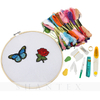 Diy Craft Cross Stitch Kits Embroidery Starter Kit Bamboo Embroidery Hoops, Color Threads, Cross Stitch Tool Kit